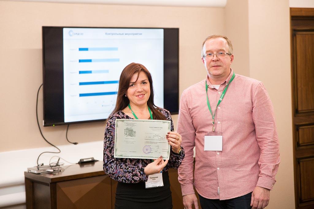 Первые выпускники Центра получили удостоверения о повышении квалификации